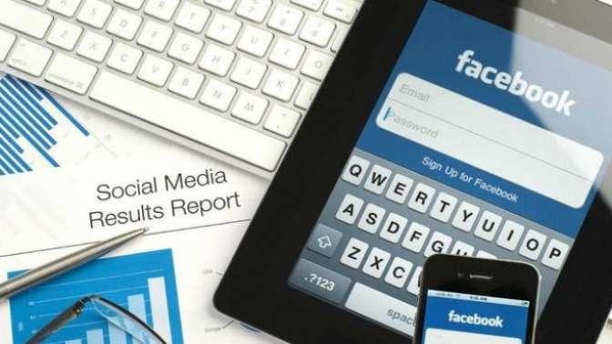 İş dünyasına Facebook hamlesi