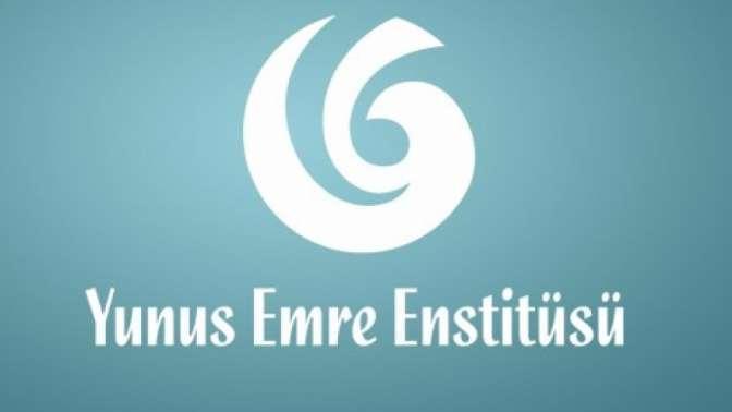 Uluslararası Büyük Türk Dili Kurultayı sona Erdi